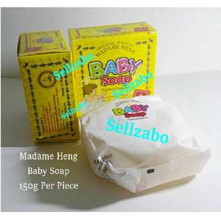 Thailand Popular Madame Heng Baby Body Soap Sensitive Skin Eczema Rashes Sellzabo