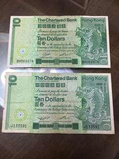 渣打銀行$10~2張
