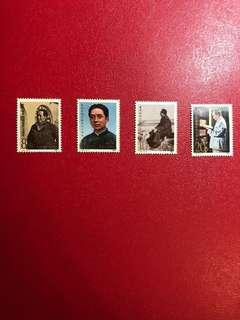 J97 - 毛澤東同志誕生90周年郵票一套