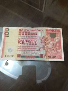 1980年渣打銀行$100
