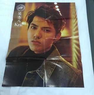 Epop Poster [ Kris Wu / TAO ]