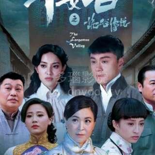 平安谷峰 TVB drama DVD