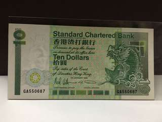 1991年渣打銀行$10~長棍