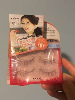 BN Fake Eyelash (Box of 3 pairs)