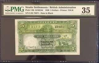 Straits Settlement 1930 $5