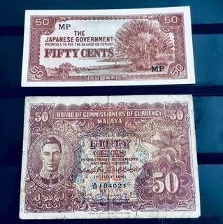 Vintage SGP 50c notes