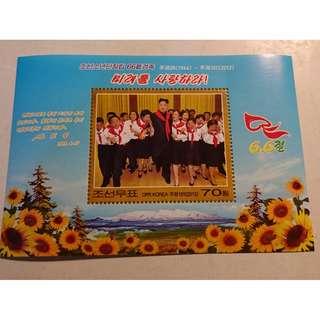 朝鮮小型張-朝鮮少年團成立66周年