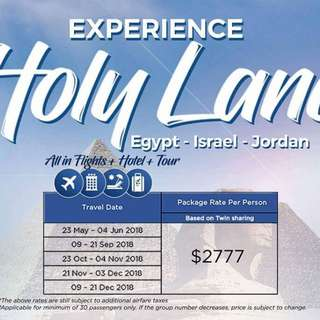 Holy land travel