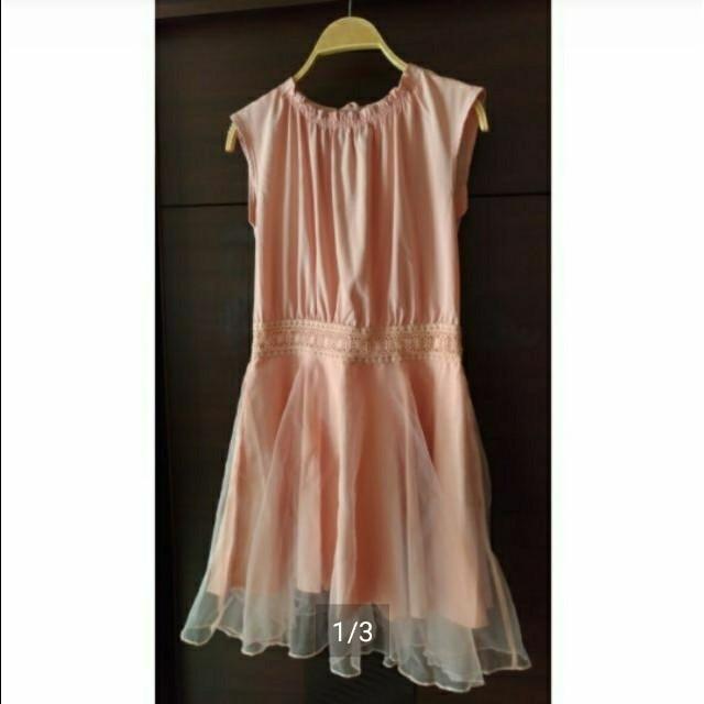 粉橘  優雅  雪紡 紗裙 洋裝#超取再七折