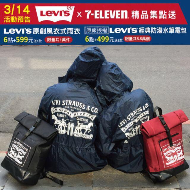 🔥限量預購🔥 Levi's 防潑水後背包 雨衣 風衣外套 情侶款 白色情人節 禮物 筆電包 背包