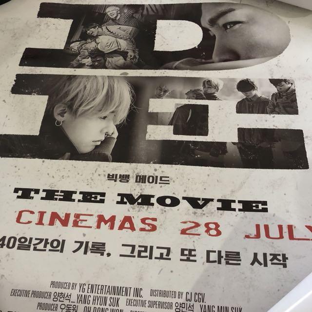 Big Bang Official Poster