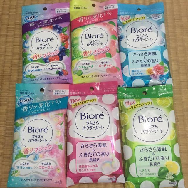 日本Bioré 用擦的爽身粉紙巾