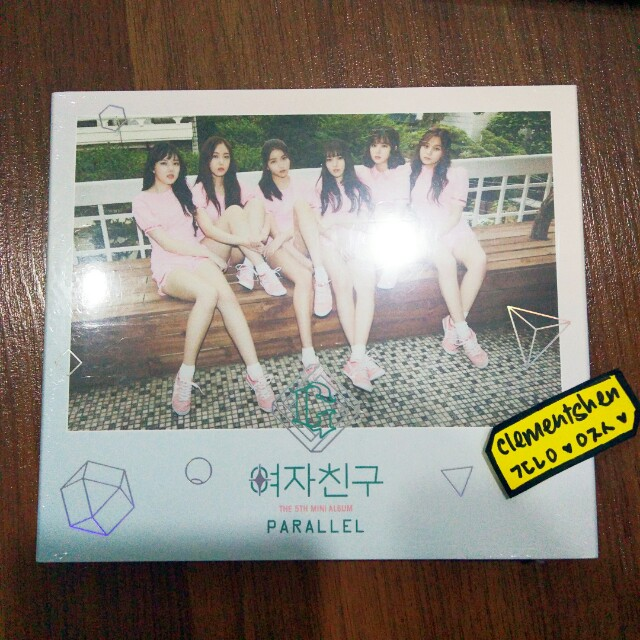 Gfriend G-Friend Love Whisper Sealed Album