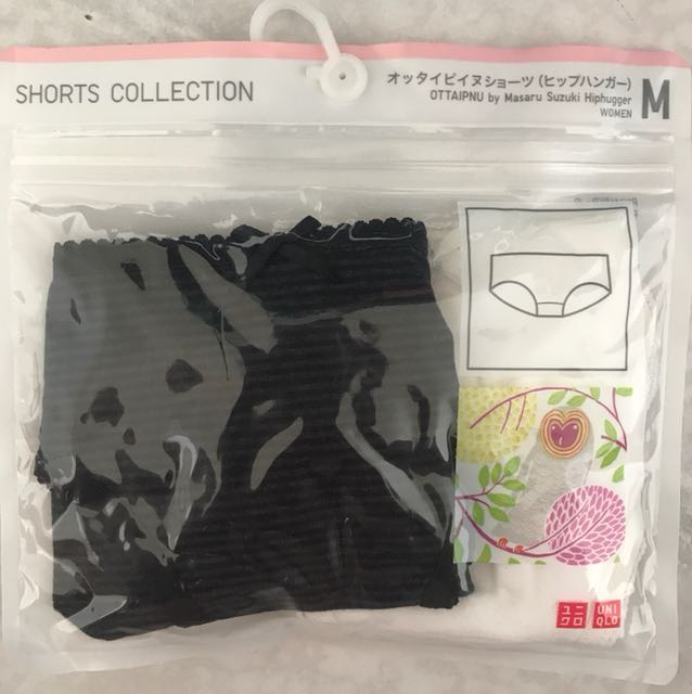 全新GU內褲(M號條紋和白色)