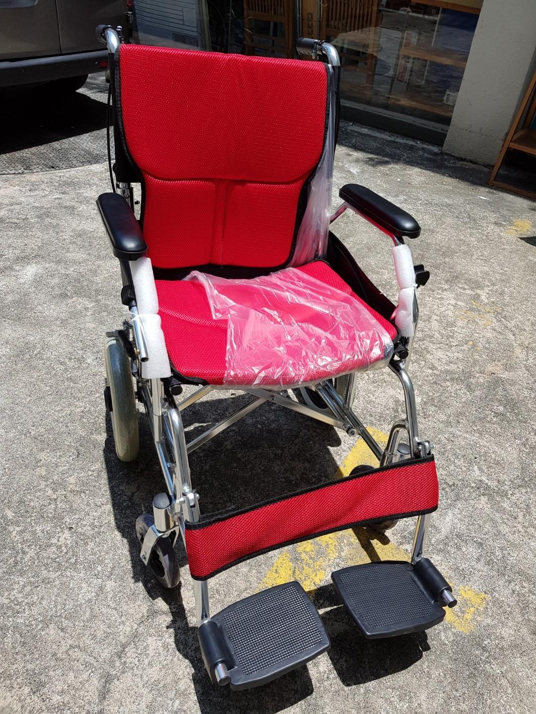 Hope- Wheel Chair