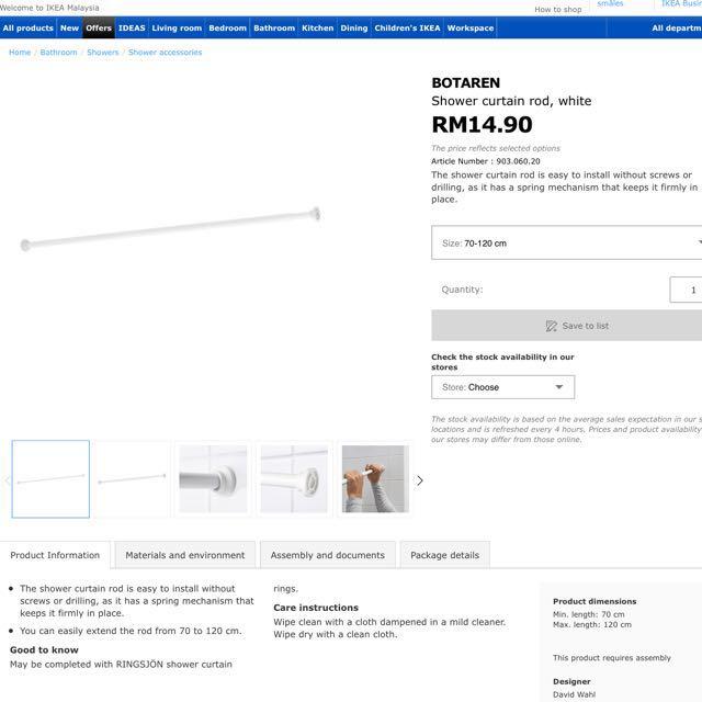 IKEA BOTAREN Shower Curtain Rod
