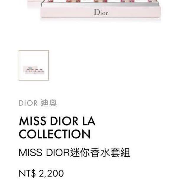 Miss Dior 香水套組禮盒 免稅代買代購