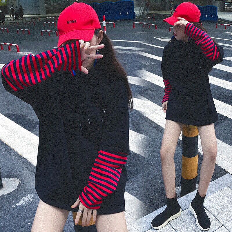 [NEW] T-Shirt hoodie with inset striped sleeve black and red