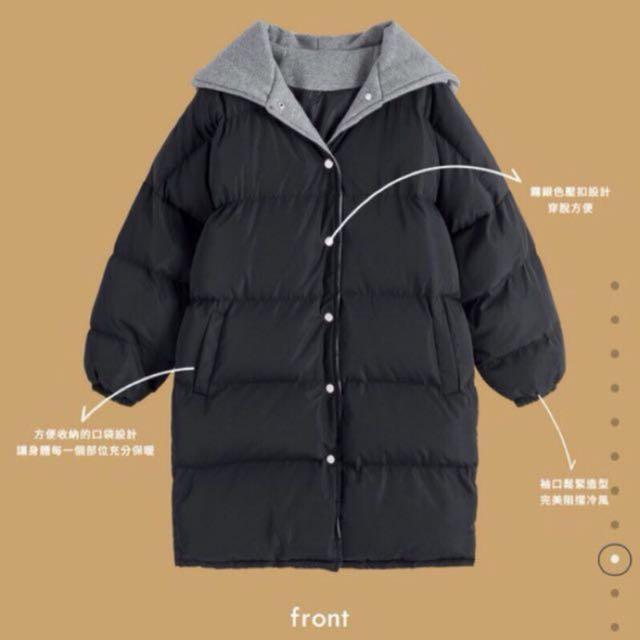Pazzo 假兩件連帽拼接保暖鋪棉外套