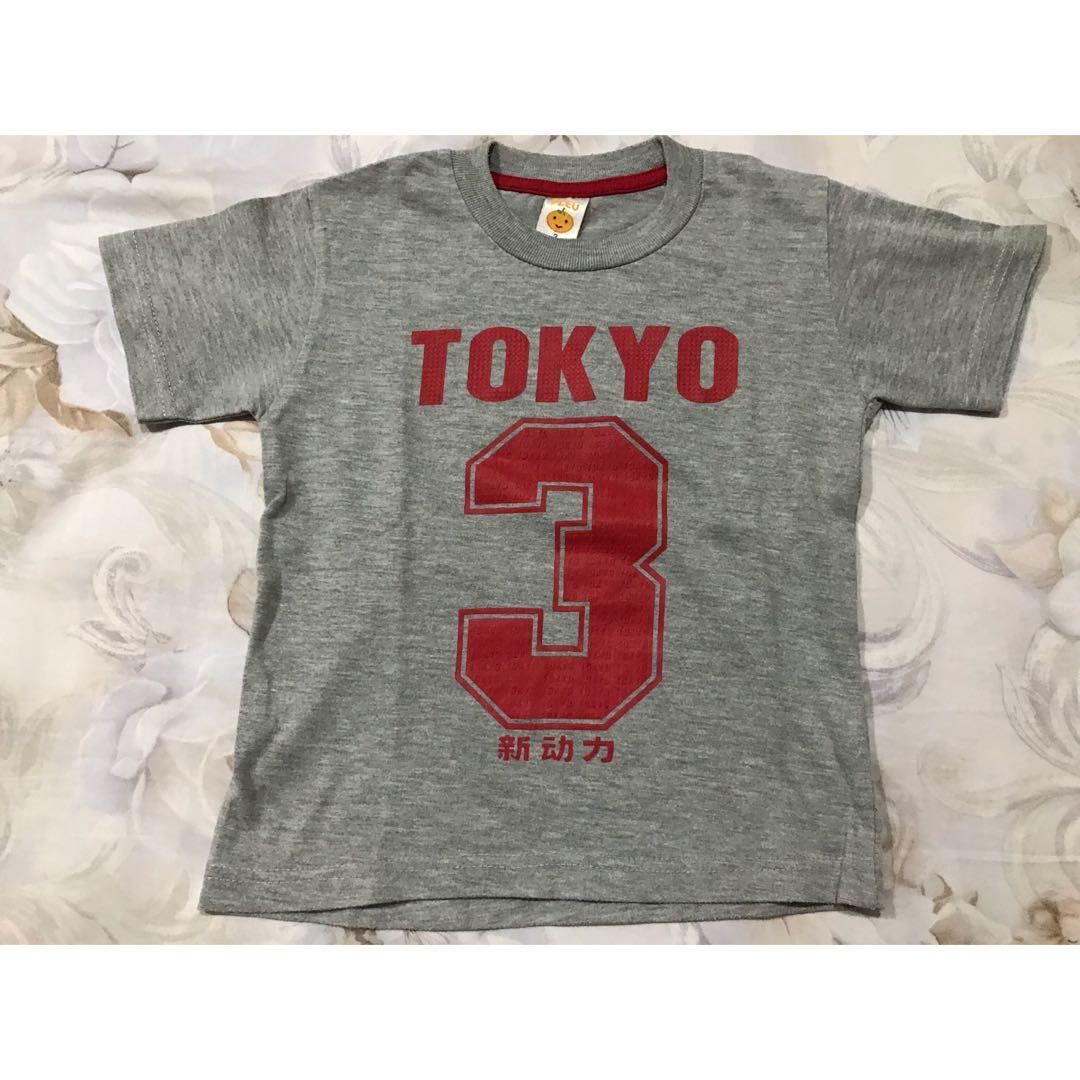 Pleu - Tokyo Tshirt