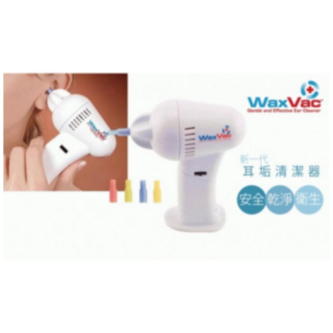 WAXVAC ear cleaner vacuum pembersih kotoran telinga elektrik - BRM005, Kesehatan & Kecantikan, Kulit, Sabun & Tubuh di Carousell