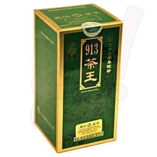低價代購 天仁茗茶 茶葉
