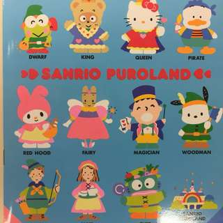 Sanrio 1995年 Puroland Notebook (little Twin star 水怪 狗男女 keroppi my melody Pekkle XO仔 monkichi maroon cream PC 狗)