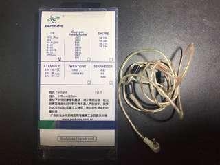 Zephone 微光 (UE tripro10 適用)