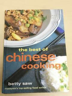 【Hard Cover】Best of Chinese Cooking