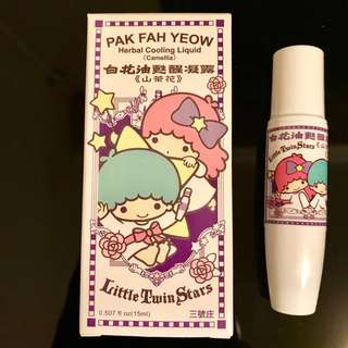 PAK FAH YEOW 白花油甦醒凝露 X Little Twin Stars Version(山茶花)15ml