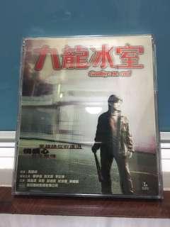 九龍冰室 電影VCD