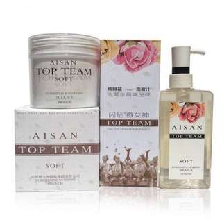 AISAN TOP TEAM Pure Flower Extract Shampoo+ Revitalising Hair Mask (READY STOCK)
