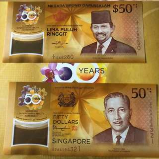 CIA 50years Singapore Brunei Commemorative Note