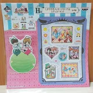 Cardcaptor Sakura wonderland kuji Prize H