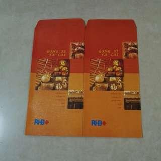 Nostalgic RHB Ang Pow Packets