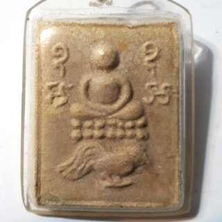 L.P. Puan Thai Amulet