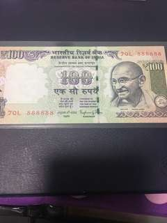 Indian rupee 100 solid 888888