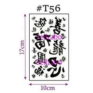 ★Chinese Wordings Fake Temporary Body Tattoos Stickers Black Mandarin Characters Sellzabo #T56