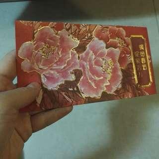 Nostalgic Hong Leong Bank Red Packet