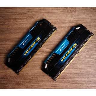 Corsair Vengeance DDR 3 8gb ram kit