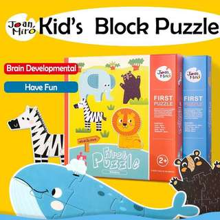👑 [JOAN MIRO] KID'S BLOCK PUZZLE