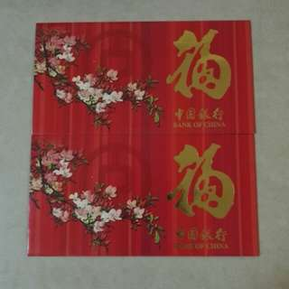 Nostalgic Bank of China Red Packet