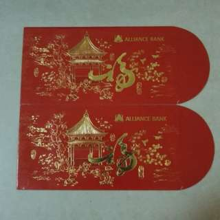 Nostalgic Alliance Bank Red Packet