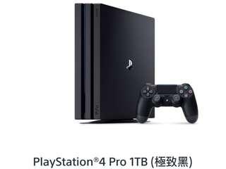 [限時預訂]PS4 1TB