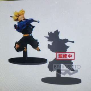 Banpresto Dragonball Z World Figure Colosseum Vol 2 Trunks