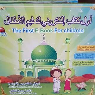 Islamic E book for children