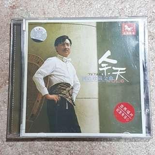 余天 Yu Tian : 国语珍藏金曲Vol6