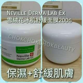 Neville Derma Lab Ex  雪絨花冰肌舒緩面膜 200g