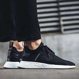 Adidas nmd r2 japan pk black gum- size : 9.5