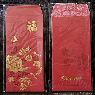 Red Packets (Maybank)